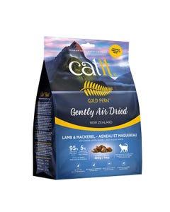 Catit Gold Fern Gently Air-Dried Cat Food - Lamb & Mackerel