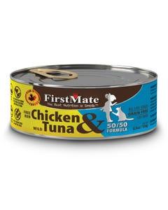 First Mate 50/50 Free Run Chicken & Wild Tuna Canned Cat Food