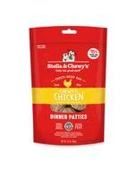 Stella & Chewy's Chicken Dinner Patties