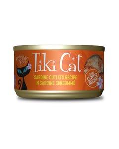 Tiki Cat Wet Cat Food - Tahitian Grill Sardine Cutlets