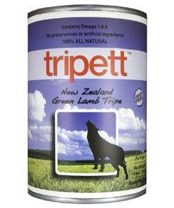 Tripett Green Lamb Tripe